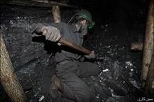 یک کشته و ۷ مصدوم در اثر ریزش معدن