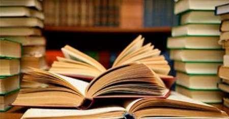 پنج جلد جلد کتاب کودک ونوجوان با موضوع شهادت در زنجان رونمایی شد