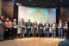 ضیافت باشکوه برای یکی از معماران علم سیاست ایرانی
