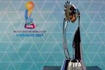 برنامه رقابتهای جام جهانی فوتبال ساحلی باهاما اعلام شد