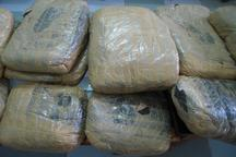1.5 تن انواع مواد مخدر در قم کشف شد