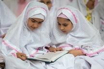 10 هزار دانش آموز ایلامی آموزش های قرآنی را فرا می گیرند