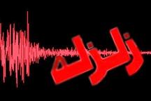 زلزله 3.3 ریشتری اشترینان بروجرد را لرزاند