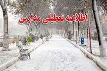 تعطیلی برخی مدارس آذربایجان غربی در نوبت بعدازظهر