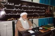 امام خمینی (ره) احیاگر ارزشهای اسلامی بود