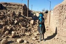آخرین وضعیت امداد و نجات زلزلهزدگان منطقه سرخس  خسارت به روستاهای محروم
