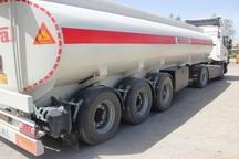 26 هزار لیتر سوخت قاچاق در مهاباد کشف شد