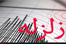 زمین لرزه  5.6 ریشتری در سیستان و بلوچستان