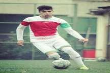 فوتبالیست کامیارانی به دومین اردوی تیم ملی فوتبال ناشنوایان کشور دعوت شد