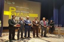 کسب عنوان ستاره ارتباطی استانی توسط روابط عمومی  توزیع نیروی برق استان چهارمحال وبختیاری