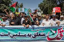 حمایت از مظلومان و ایستادگی در مقابل ظالمان ویژگی حذف نشدنی مردم ایران است