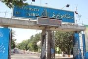 کار خوب اساتید دانشگاه تبریز برای ایتام