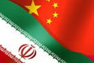تارنمای آمریکایی انتخاب دوباره روحانی را نشانه تداوم تعامل ایران و چین دانست
