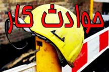 کاهش 9درصدی فوتی ناشی از حوادث کار در سال 95
