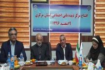 نخستین مرکز دیده بانی اجتماعی کشور در اراک راه اندازی شد