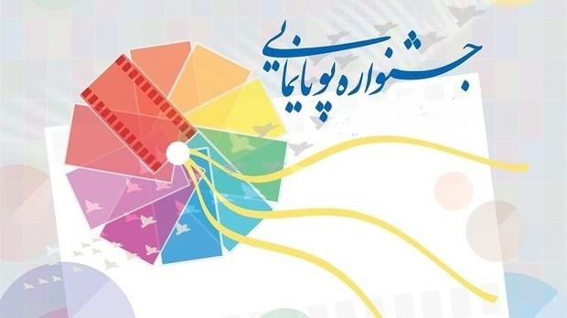 هنرمند بوشهری درجشنواره ملی پویانمایی  درخشید