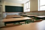 خیر نیک اندیش 100 میلیارد ریال برای ساخت مرکز آموزشی در ایلام تقبل کرد