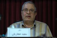 سعید حجاریان مطرح کرد؛ با عربستان در وضعیت صلح مسلح قرار داریم؛ وظیفه اخلاقی در این مواقع چیست؟