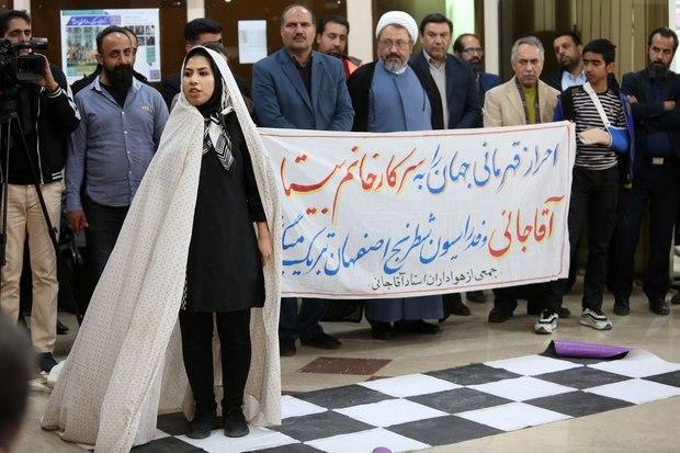 اصفهان به رنگ روح الله