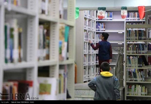 466 هزار جلد کتاب سال 97 در قم امانت داده شد
