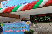 194هزار دانش آموز در زنجان وارد کلاس های درس شدند