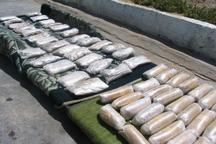 کشف 2 تن و 142 کیلوگرم مواد مخدر در سیستان و بلوچستان