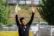 بیانیه کمیته اخلاق فدراسیون فوتبال در خصوص فروزان