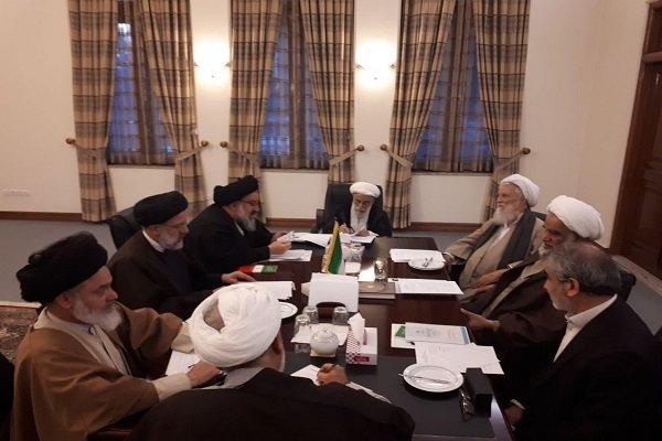 برگزاری جلسه هیئت رئیسه مجلس خبرگان  + عکس