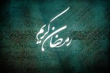 خیمه های معرفت، ویژه برنامه رمضان برای خانواده ها در خوی