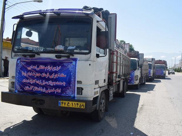 توزیع لوازم خانگی اهدایی مقام معظم رهبری بین سیلزدگان گلستان