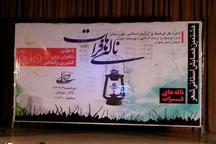 برگزاری همایش آیینی ناله های فرات در شوش و تجلیل از 20 شاعر برتر