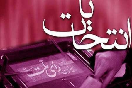 فهرست نهایی نامزدهای انتخابات شوراها 18 اردیبهشت اعلام می شود