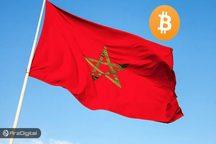 حمایت دولت مراکش از استخراج ارزهای دیجیتال
