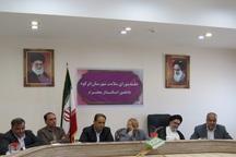 پیگیر رفع مشکلات بهداشتی حوزه انتخابیه هستم
