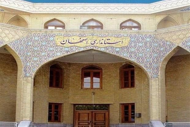 شورای اطلاع رسانی در استانداری اصفهان تشکیل می شود