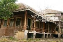 ساختمان چوبی گمرک آستارا در فهرست آثار ملی ثبت شد
