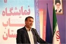 اختصاص٦٥٠ میلیون تومان بن کتاب به نمایشگاه کتاب خوزستان