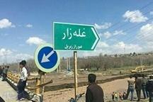 یادبود قربانیان سیل در زیر پل معروف