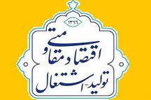 تشکیل 4 شرکت بازرگانی تخصصی کشاورزی در استان زنجان
