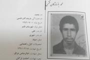 شهید بازماندگان قشمی: یک سوم اموالم به جنگ زده ها بدهید