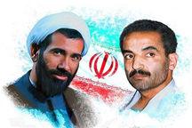 رونق تولید سرلوحه کار استانداری کرمان قرار دارد