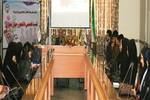 نشست دانشجو و جهان مجازی در ارومیه برگزار شد