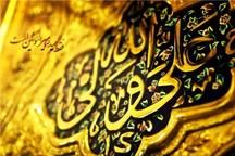تفسیر انسان با حضرت علی (ع) معنا مییابد