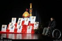 یادبود ۳۷ شهید مدافع حرم مازندران برگزار خواهد شد