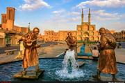 آب و محیط زیست مهمترین مولفه طرح آمایش سرزمین در یزد  لزوم توجه به ملاحظات رفاهی و امنیتی