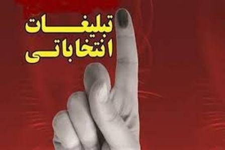 تعیین 100 محل برای تبلیغات انتخاباتی در شهرکرد