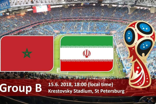 بازی ایران و مراکش به صورت زنده در پیاده راه رشت پخش می شود