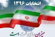 کافه انتخابات 96 در بوشهر آغاز بکار کرد