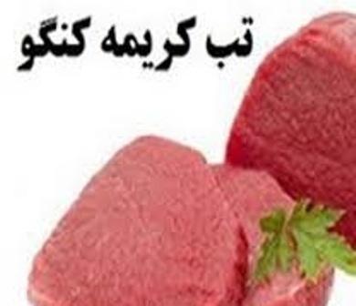 شهروندان گوشت مورد مصرف خود را از مکان های مجاز تهیه کنند