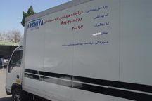 ۵۰۹ گواهی حمل فرآورده خام دامی در بوکان صادر شد